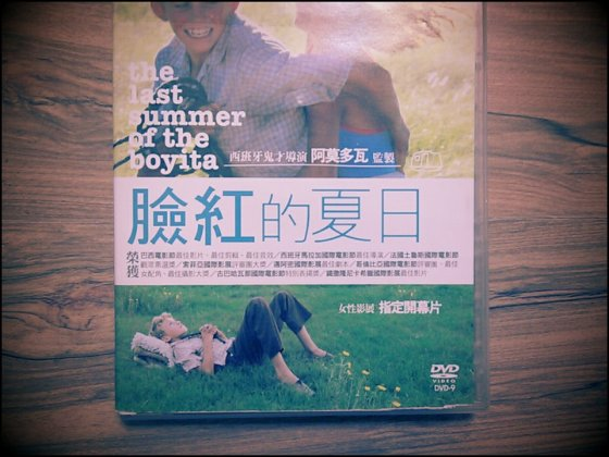 臉紅的夏日 the last summer of the boyita
