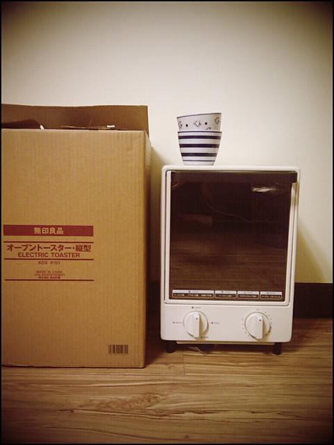 來自日本的Muji烤箱