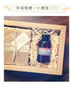 幸福婚禮。小禮盒-C