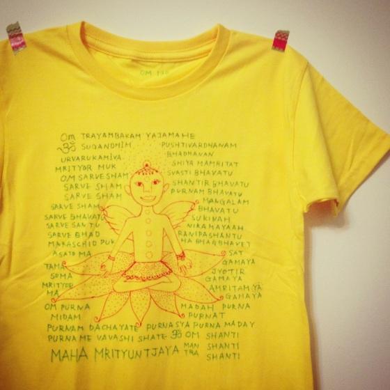 太陽巴嘎。Maha Mrityunjaya Mantra(短T)