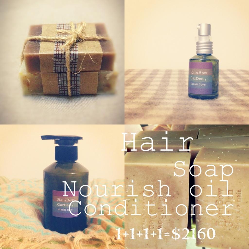 4 Hair gift毛髮養護組