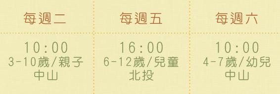 螢幕快照 2015-04-13 下午5.51.28