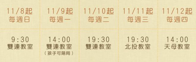 螢幕快照 2015-10-02 下午12.03.15