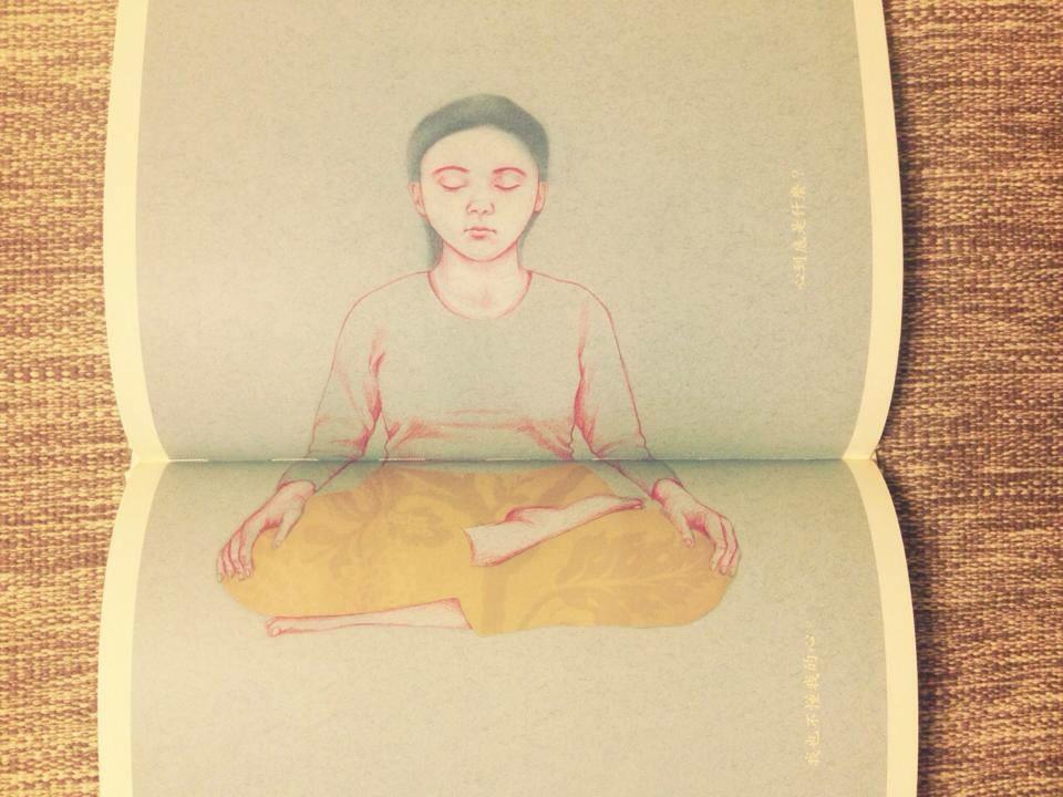 瑜珈練習的四條路徑